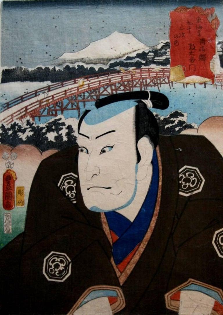Utagawa Kunisada (Toyokuni III) Landscape Print - Okazaki