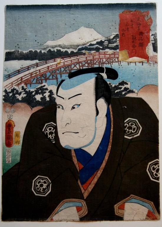 Okazaki - Print by Utagawa Kunisada (Toyokuni III)