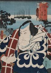 Shinagawa.