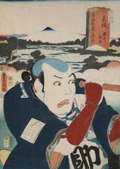 Akasaka, Sawai.
