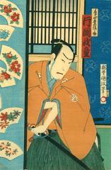 The Actor Kataoaka Gado II at Hogo.