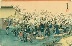 The Plum Grove at Kameido.