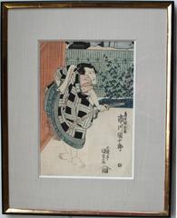 Ichikawa Danjuro VII as sumo Kuwatori Shirafuji in 'Sono uwasa sakura no irodo