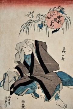 Nakamura Utaemon IV as Haginoya.