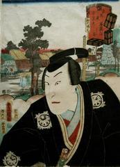 Ishiyakushi.