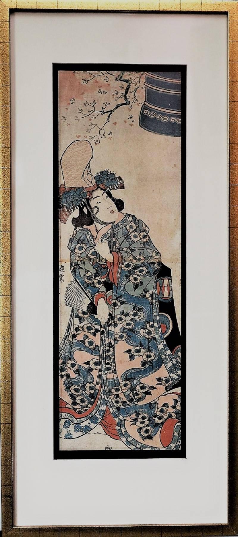 Shirabioshi (Temple Dancer