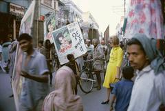 Tiger Morse Street Scene #2, Benares, 1962
