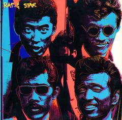 Rare Andy Warhol Record Cover Art