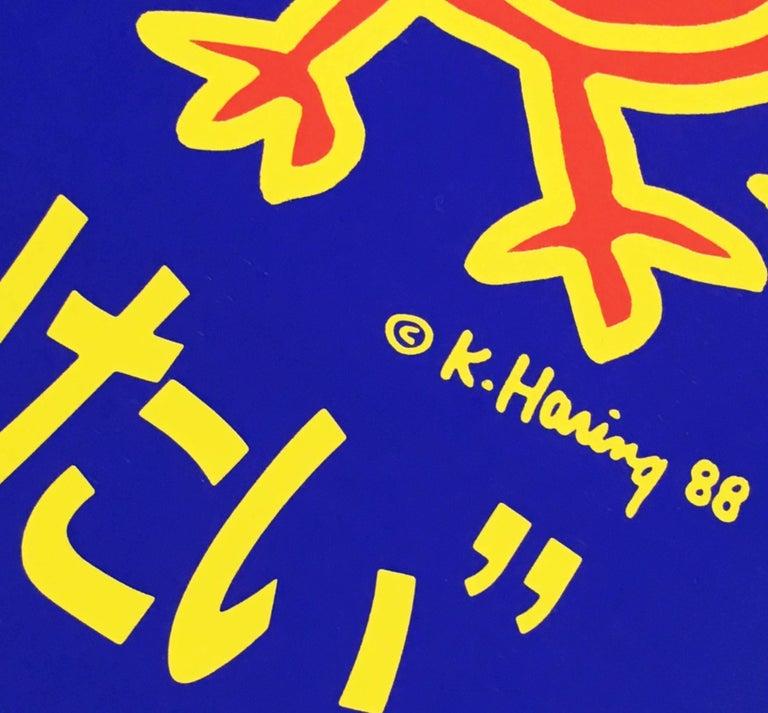 Keith Haring Rare Original Keith Haring Vinyl Record Art