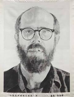 Self-Portrait (Tapestry)