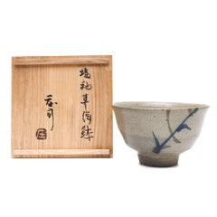 Chawan (Teabowl) with signed box