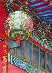 Lantern / complex Chinese lantern watercolor framed
