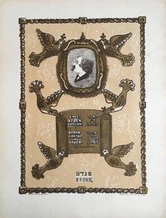 Vintage Russian Shtetl, Scene Judaica Lithograph