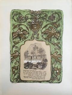 Vintage Russian Shtetl Scene, Judaica Lithograph