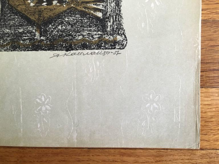 Vintage Russian Shtetl Scene, Judaica Lithograph - Gray Print by Anatoli Lvovich Kaplan