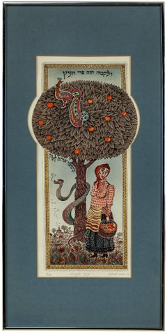 Eve and the Snake in the Garden of Eden
