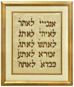 Rare Antique Judaica, Ten Commandments Embroidery