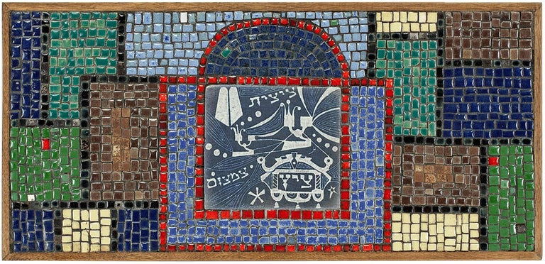 Rare Vintage Judaica Tile Mosaic with Sgraffito Hebrew Calligraphy - Mixed Media Art by David Holleman