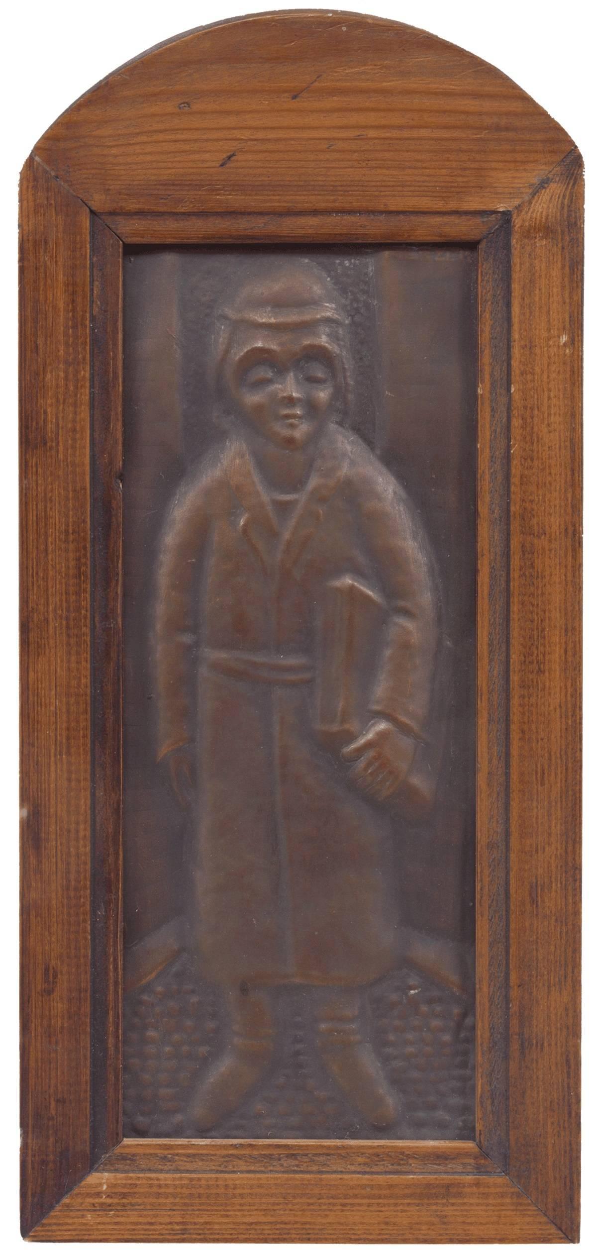 """Rare 1940s Copper Repousse Judaica """"Shtetl Cheder Boy"""" Plaque"""
