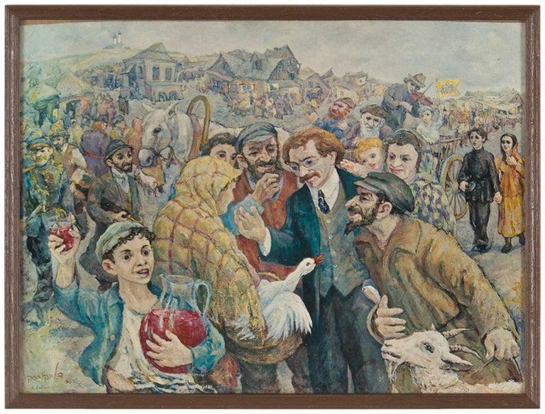 Shalom Aleichem Art