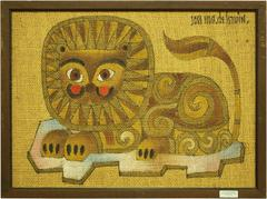 Mexican Whimsical Folk Art Lion Painting Animalia