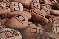 Kaddish Stones, Large Scale Contemporary Judaica Photograph