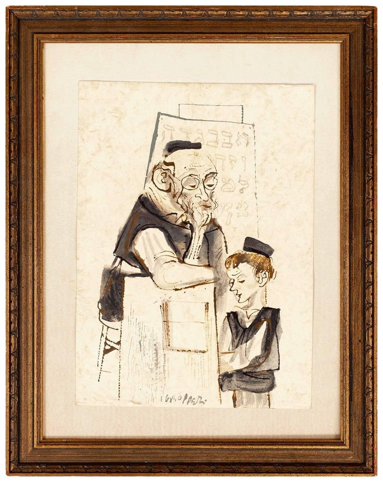 William Gropper Figurative Painting - Judaica Painting Bar Mitzvah Boy, Cheder Lessons
