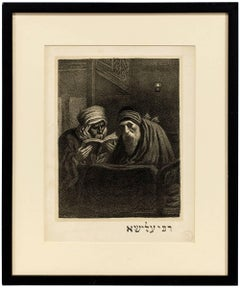Rabbi Elisha l'Aveugle French 19C Judaica Lithograph