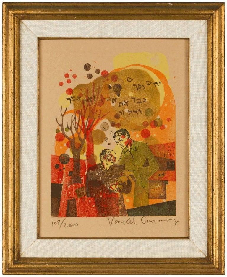 "Yankel Ginzburg Figurative Print - Lithograph ""Honor Thy parents"" Judaica Hebrew Print"