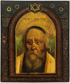Old World Rabbi Portrait Judaica Oil Painting