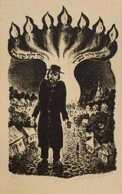 Post Soviet Avant-Garde Shteltl Scene Judaica Print