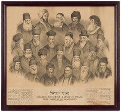 Rare 19th C. German Judaica Art Lithograph of Important European Rabbis