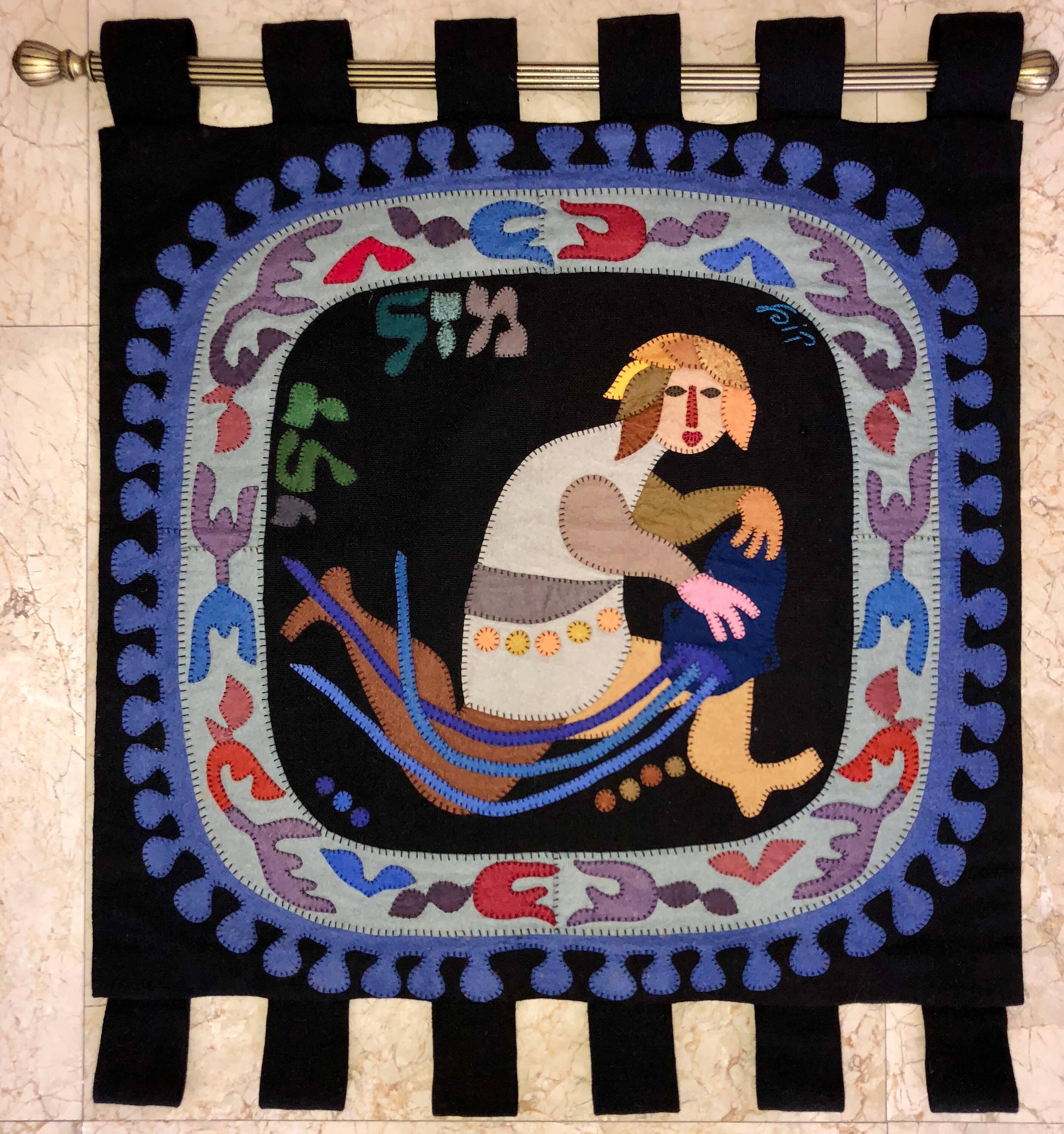 Wool Felt Applique Original Vintage Israeli Folk Art Signed Tapestry