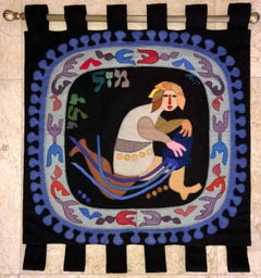 Wool Felt Applique Original Vintage Israeli Folk Art Signed Tapestry