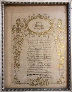Rare 19th Century Ketubah Hand Written Text Gothic German Gold Leaf NYC 1870