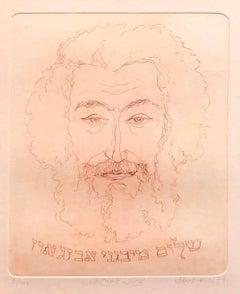 Self Portrait Post Soviet Avant Garde Hebrew Judaica Etching Hand Colored