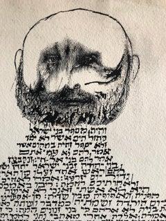 Leonard Baskin Watercolor Ink Illustration Painting Judaica Hebrew Calligraphy