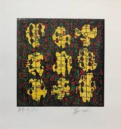 Chinese Abstract Modernist Signed Lithograph Hong Kong Modern Art