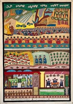 Israeli Folk Art Hebrew Naive Judaica Lithograph Jewish Holiday Shavuot