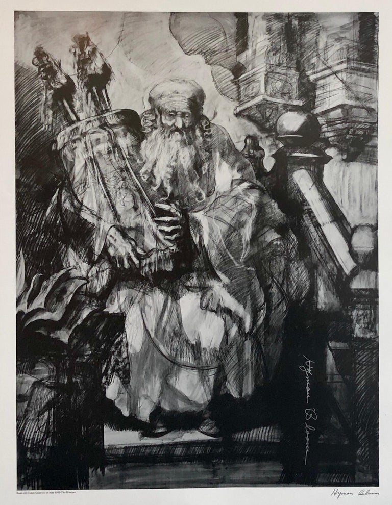 Abstract Expressionist Hyman Bloom Judaica Hand Signed Poster Rabbi with Torah For Sale 3
