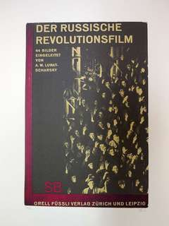 """R.B. Kitaj Screenprint """"Der Russische Revolutionsfilm"""" from: In Our Time"""