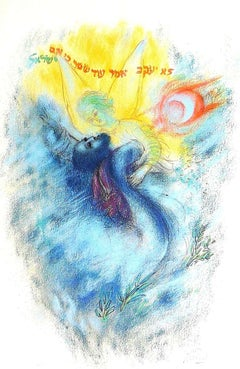 Bible Lithograph, Jacob, Israel