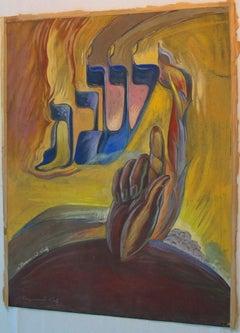 Chicago Modernist Gouache Painting Shabbat Hebrew Calligraphy WPA Artist Judaica