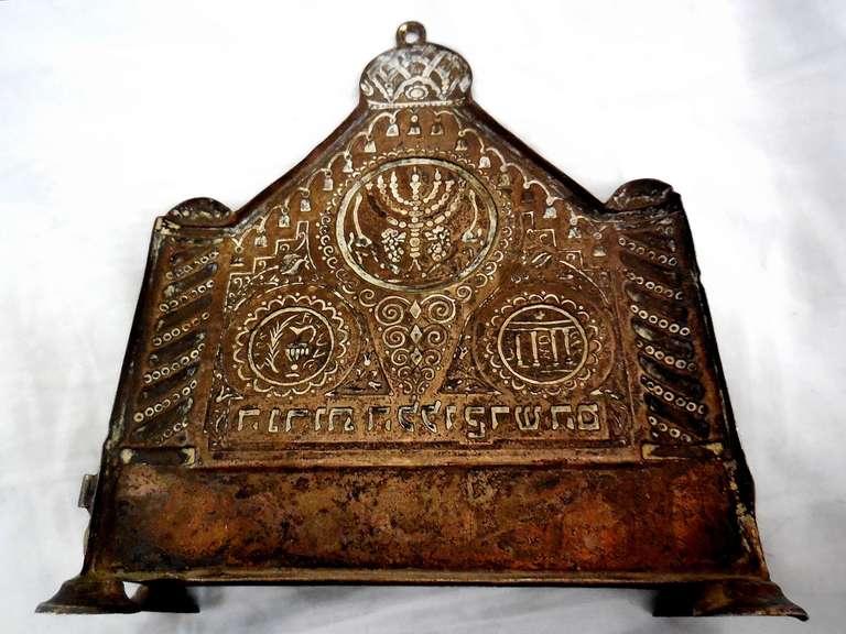Rare Bezalel Menorah (made in Palestine) 1