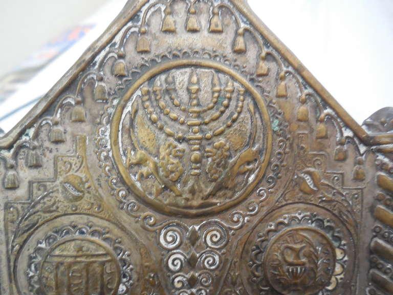 Rare Bezalel Menorah (made in Palestine) 5