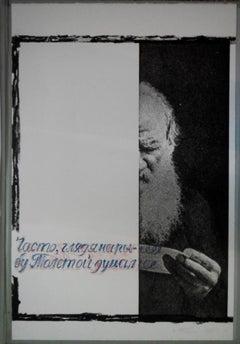 Peace I (4 diptychs) , 1986