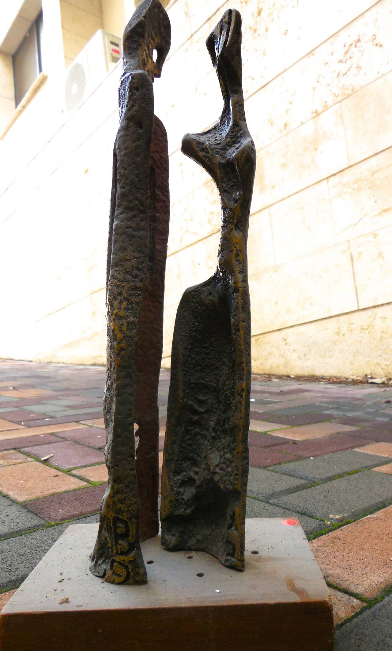 Aharon Bezalel (born Afghanistan 1926) Born in Afghanistan in 1926 and immigrated to Israel at an early age. As a youth was engaged as a silversmith and craftsman, and was a student of the sculptor Zev Ben-Zvi from whom he absorbed the basic