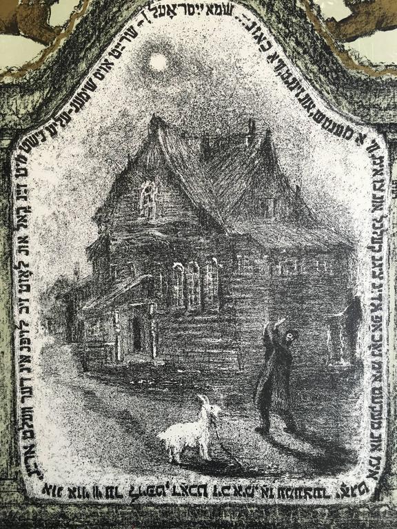 Vintage Russian Shtetl Scene, Judaica Lithograph For Sale 2
