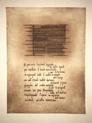 Italian Embossed Etching V