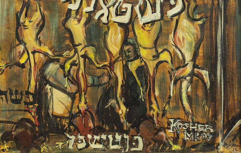 Kosher Meat, Mid-century Judaica Oil Painting - Brown Figurative Painting by Ralph Zern